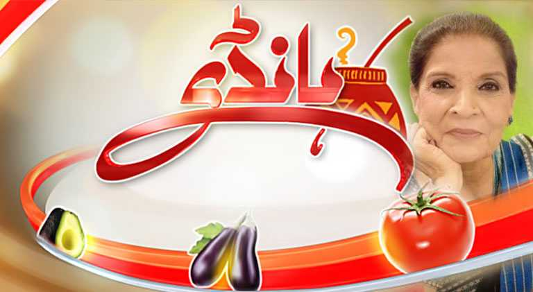 Handi | Food - Hum Masala | TV Guide Pakistan - whatsontv pk