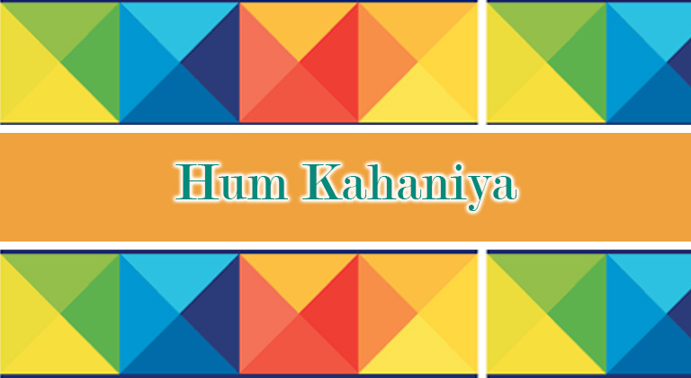 Hum tv guide
